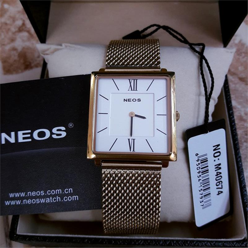 Neos_Watches_inbox